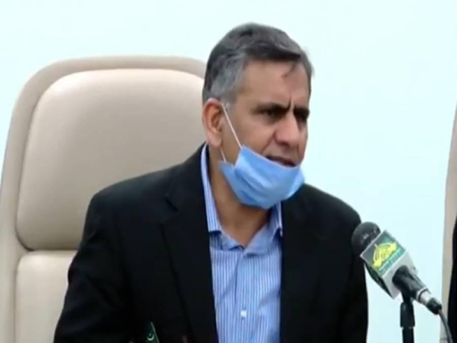 کراچی طیارہ حادثہ ،پی آئی اے کے سی ای او ارشد ملک نے ایسی بات کہہ دی کہ کسی کو بھی یقین نہیں آئے گا