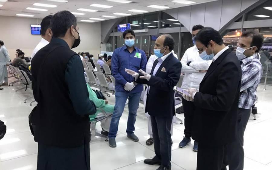 پی آئی اے کی خصوصی پرواز جدہ سے کراچی کے لئے پرواز کر گئی