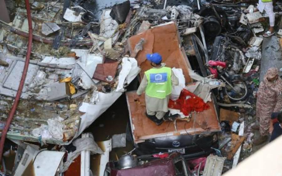 طیارہ حادثہ، 19 گھروں کو نقصان لیکن کیا زمین پر بھی کوئی جانی نقصان ہوا ؟ انتظامیہ نے واضح کردیا