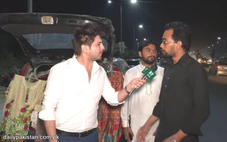 رات 10 بجے مارکیٹس بند ہونے کے بعد لاہور کے تاجر اشیاء گاڑیوں میں رکھ کر سڑک کنارے بیچنے لگے