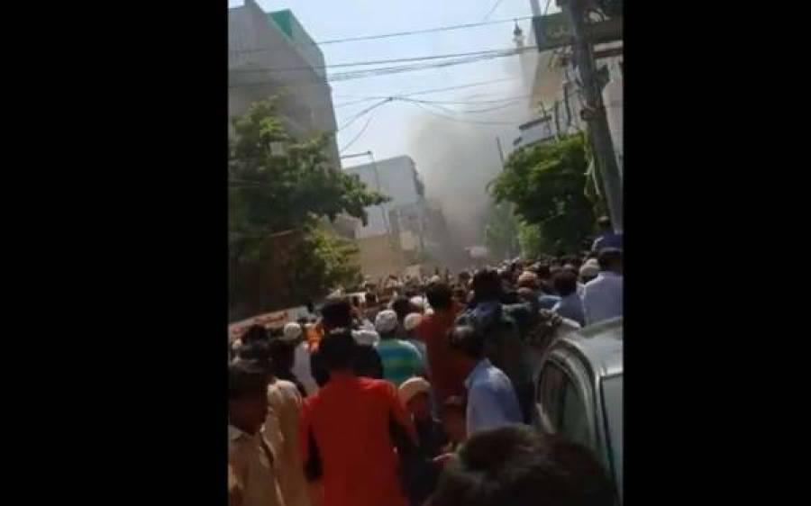 طیارہ حادثے میں گھروں میں کام کرنیوالی تین لڑکیاں بھی زخمی لیکن یہ اب کہاں اور کس حال میں ہیں؟ تفصیلات سامنے آگئیں