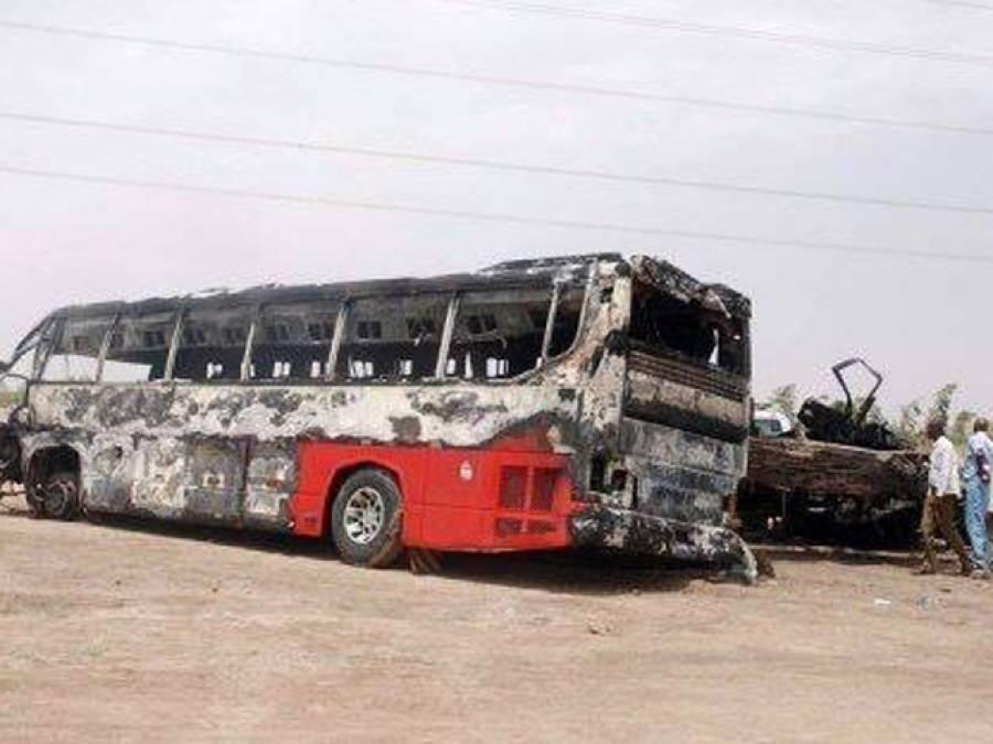 سوڈان میں بھی ٹریفک کا المناک حادثہ ،اتنے افراد جان کی بازی ہار گئے کہ گنتی مشکل ہو جائے گی