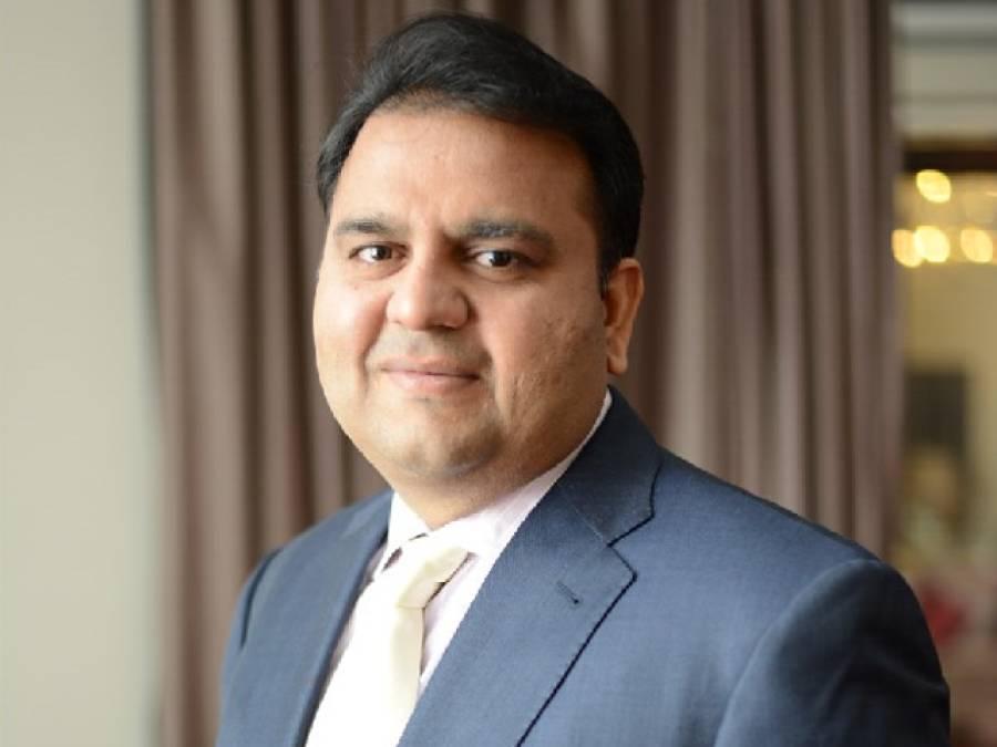 وفاقی وزیر سائنس و ٹیکنالوجی چوہدری فواد حسین نے ایسی بات کہہ دی کہ مفتی منیب الرحمان بھی لاجواب ہو جائیں گے