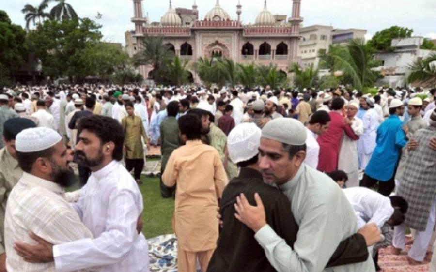 پاکستان میں آج عیدالفطر مذہبی جوش و جذبے کے ساتھ منائی جارہی ہے