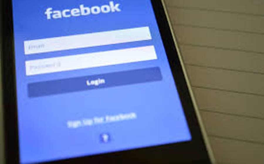 نواسے نواسیوں کی تصاویر بلا اجازت فیس بک پر پوسٹ کرنا نانی اماں کو مہنگا پڑ گیا