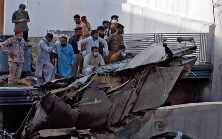حادثے کا شکار ہونے والے طیارے کی اونچائی معمول سے زیادہ تھی، پائلٹ نے بار بار کہنے کے باوجود اپروچ ریڈار کی بات نہیں مانی، رپورٹ میں تہلکہ خیز انکشاف