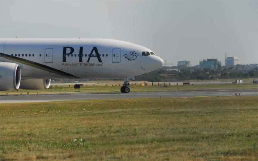 اوسلو میں پی آئی اے کی طیارے میں تیل لیکج کی اطلاعات ، پھر کیا کیا گیا ؟ بیرون ملک سے ایک اور بڑی خبر آ گئی