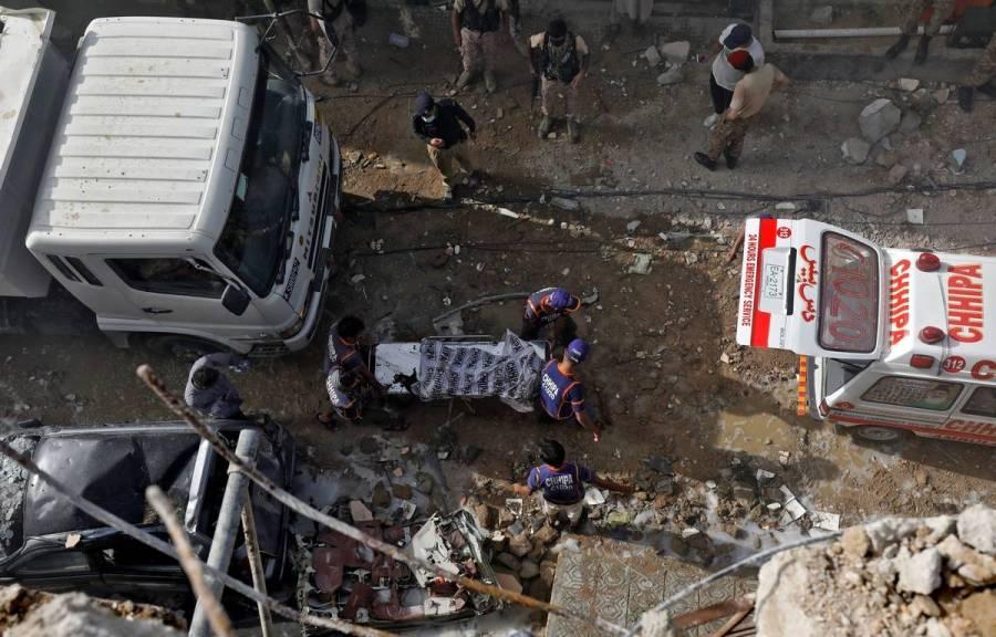 طیارہ حادثہ میں جاں بحق افراد کی شناخت کیلئے پیش رفت، پنجاب فرانزک ایجنسی نے کتنی میتوں کے نمونے حاصل کر لئے اور رپورٹس کب تک جاری ہوں گی؟ تفصیلات سامنے آ گئیں