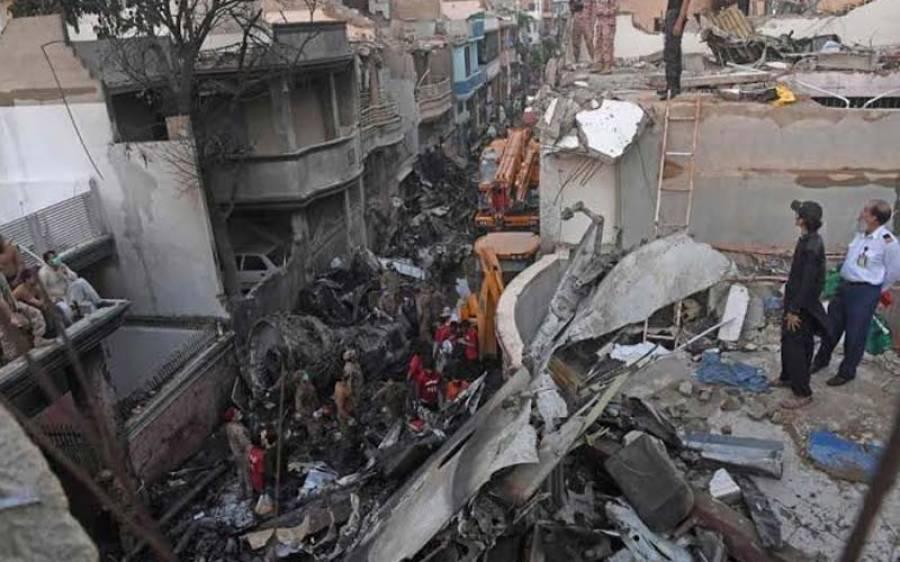 کراچی طیارہ حادثہ ، تحقیقات کیلئے پاکستان کو سب سے بڑی پیشکش کر دی گئی