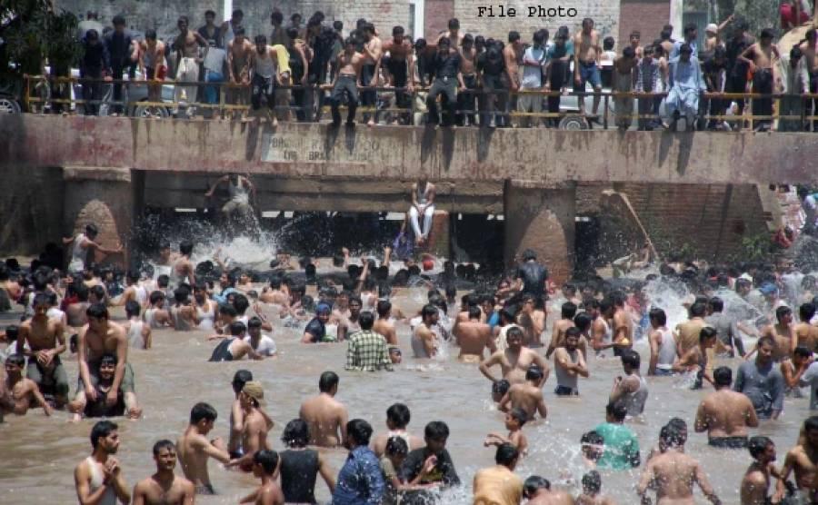 لاہوریوں نے دفعہ 144 کی 'دھجیاں' اڑا دیں، کہاں پہنچ گئے؟ حیرت انگیز خبر آ گئی