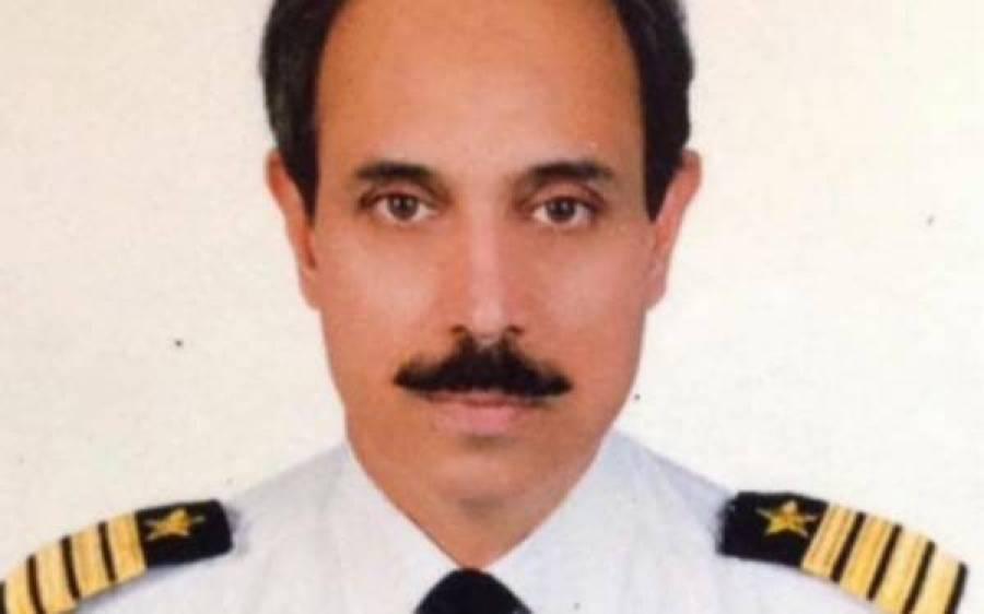 طیارہ حادثہ ، کیپٹن سجاد گل کی میت وصولی سے تدفین تک پی آئی اے انتظامیہ کا کیا کردار رہا؟ پالپا کا ایسا دعویٰ کہ ہرپاکستانی دم بخود رہ جائے