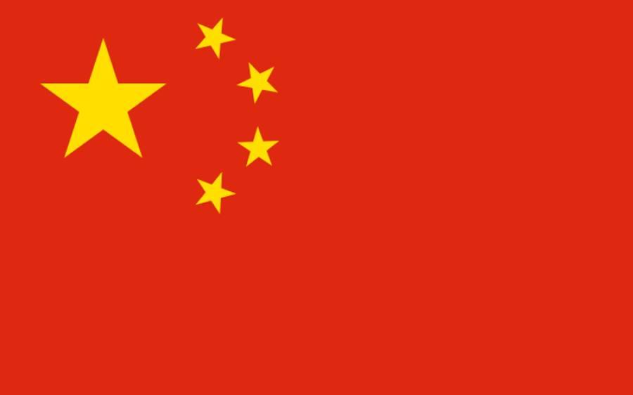 چین میں یادگار عید