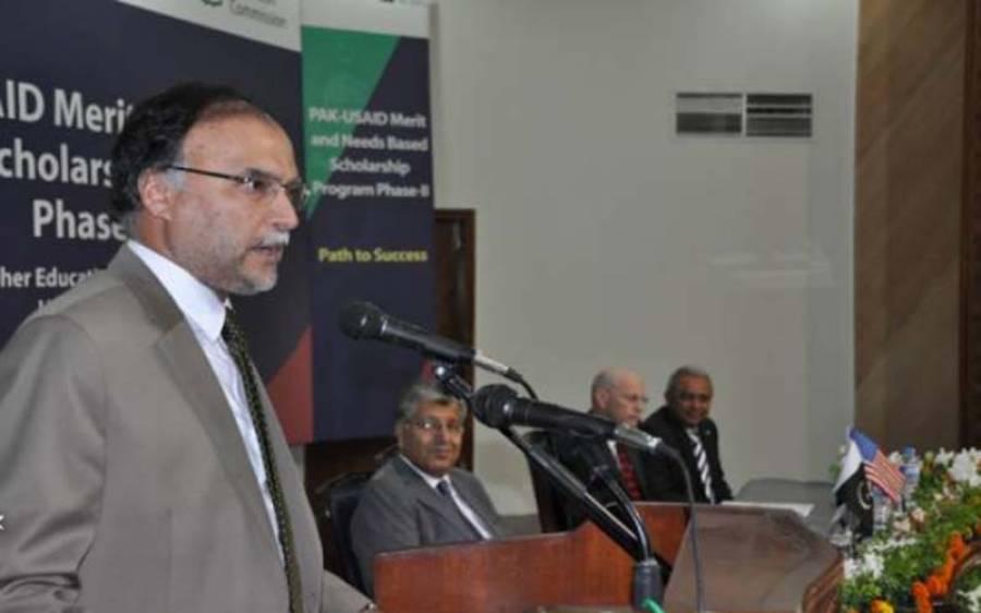مسلم لیگ ن نے مڈٹرم الیکشن کرانے کا مطالبہ کردیا