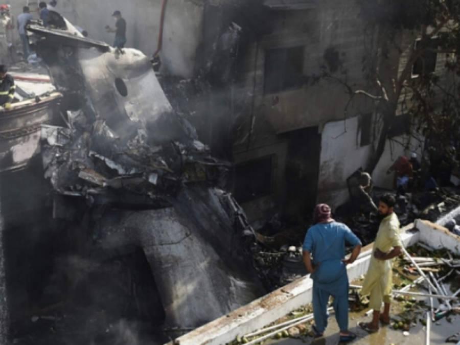 فرانسیسی ٹیم کا کراچی طیارہ حادثے کی جگہ کا معائنہ ،ایسے شواہد حاصل کر لئے کہ تحقیقات میں آسانی پیدا ہو جائے گی