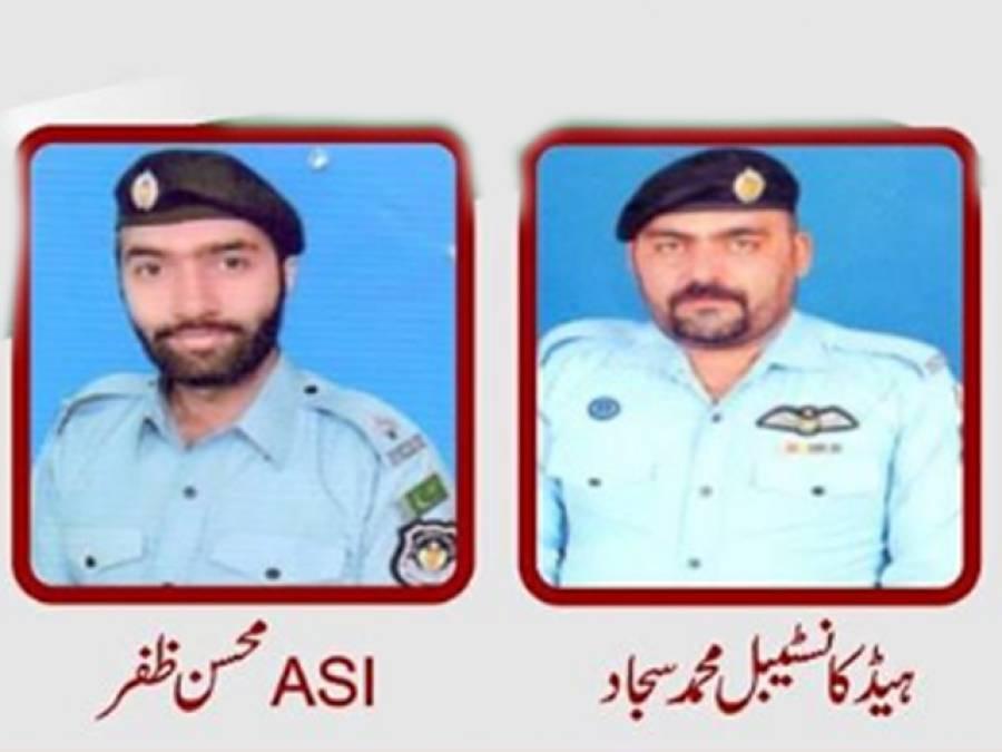 اسلام آباد میں دہشت گردوں کا ناکے پر حملہ ،اے ایس آئی سمیت دو پولیس اہلکار شہید