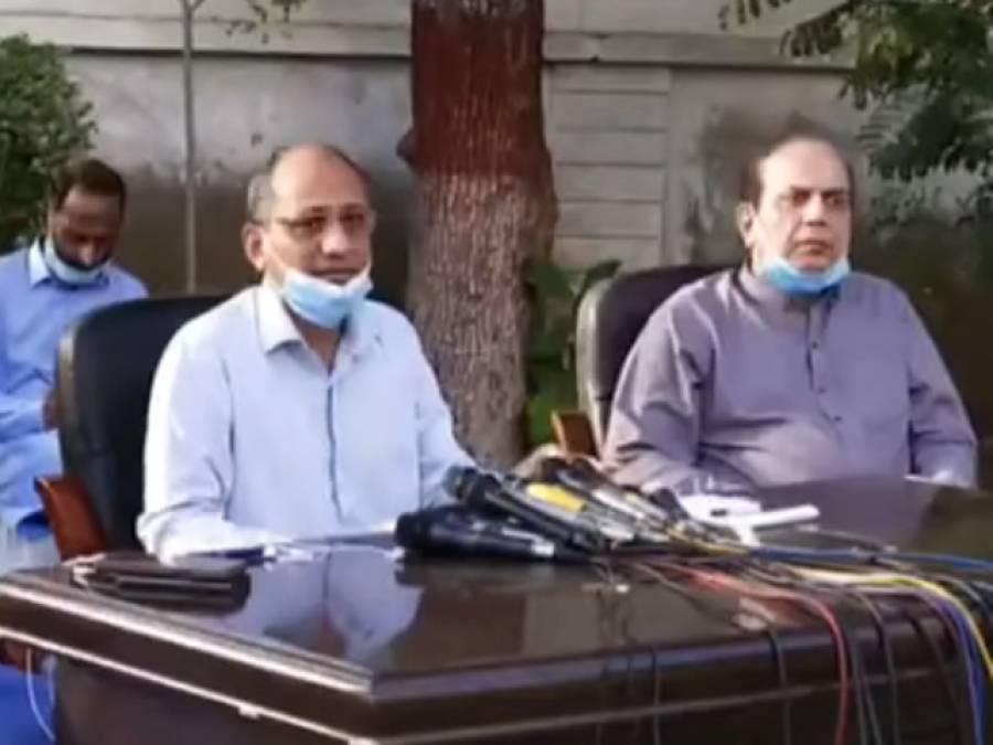 سندھ حکومت نے پی آئی اے طیارہ حادثے کی تحقیقاتی ٹیم پر اعتراض اٹھا دیا،نیا تنازعہ پیدا ہونے کا خدشہ