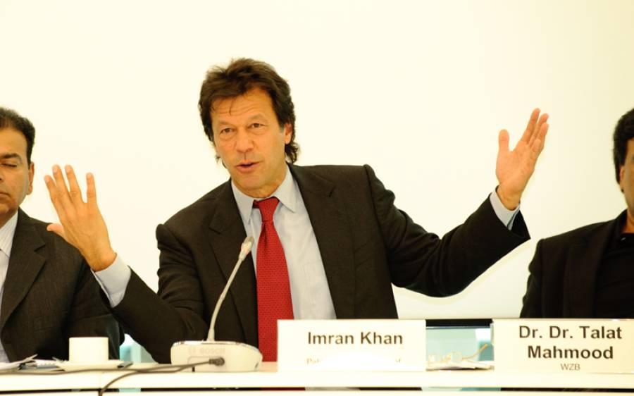 ورلڈ کپ کے فاتح پاکستانی کپتان عمران خان کیلئے ایک اور اعزاز،آسٹریلین کرکٹ رائٹرز ایسوسی ایشن کی جانب سے ورلڈ الیون کے کپتان مقرر