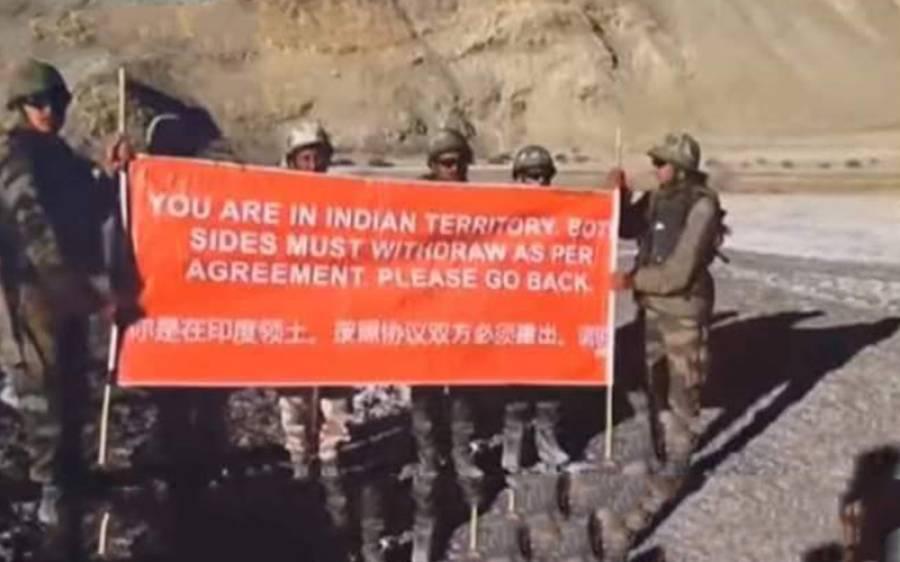 'پلیز واپس چلے جاﺅ' چینی فوج کی جانب سے سرحد پار کرنے کے بعد بھارتی فوجی لڑنے کی بجائے بینر اُٹھا کر منتیں کرنے لگے