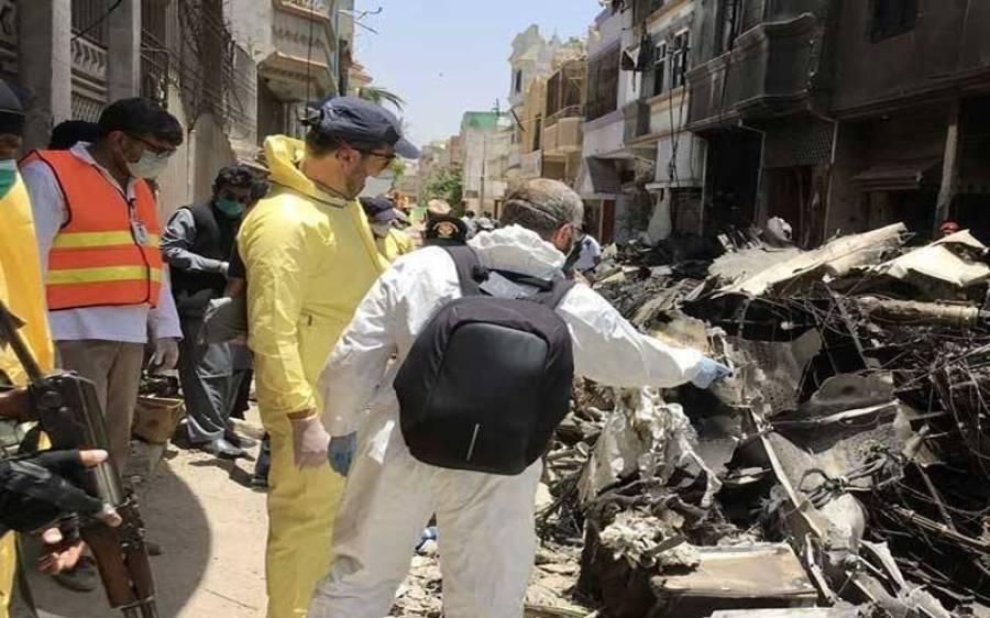 طیارہ حادثے کی تحقیقات، جہاز بنانے والی کمپنی ایئر بس بھی میدان میں آگئی، تحقیقات کے حوالے سے بیان جاری کردیا