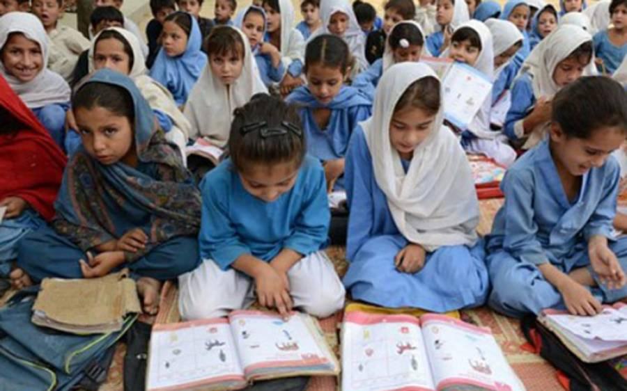 سکولوں کا معیار تعلیم۔۔۔ وزیر تعلیم توجہ فرمائیں