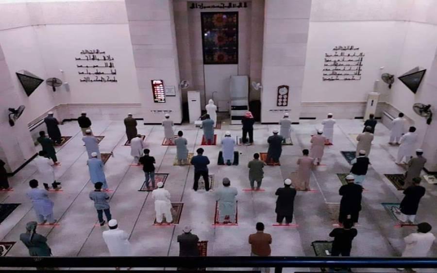 سعودی عرب نے نماز جمعہ کیلئے مساجد کھولنے کا فیصلہ کرلیا، حج اور عمرہ کی ادائیگی کا کیا بنا؟ بڑی خبر آگئی