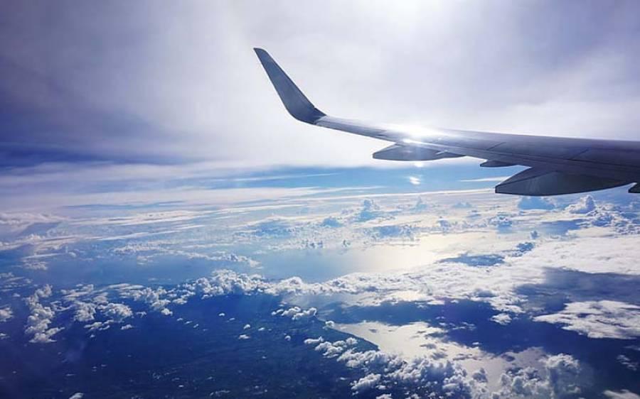 پاکستان نے بین الاقوامی پروازوں سے متعلق بڑا فیصلہ کر لیا ، نوٹم جاری