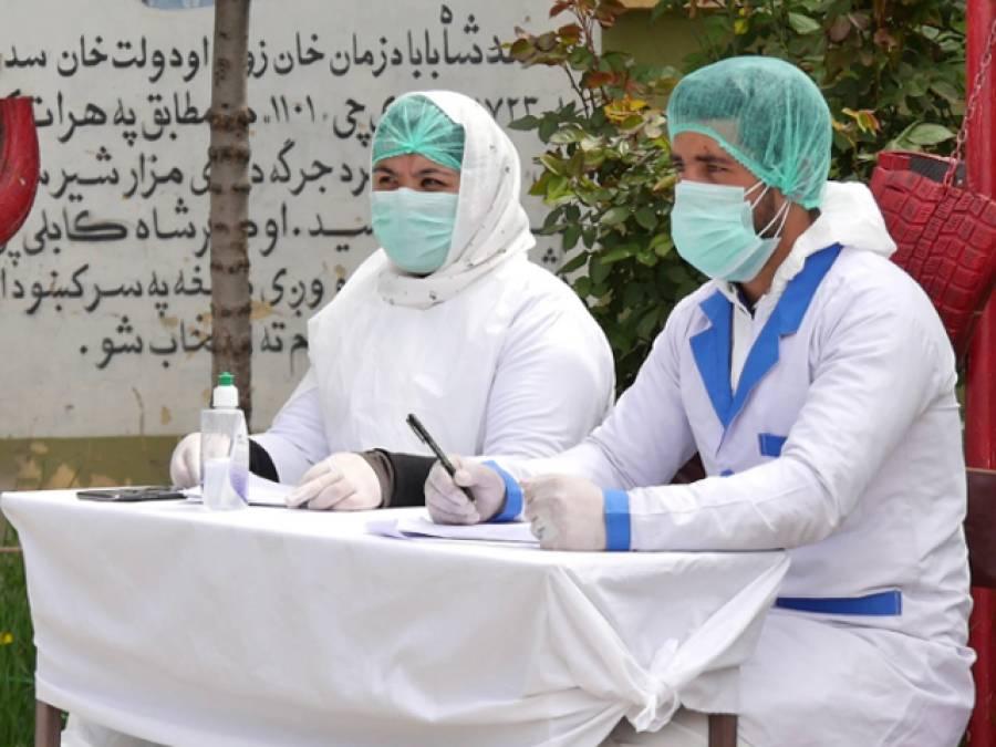 افغانستان میں کرونا مریضوں کی تعداد میں خطرناک حد تک اضافہ،اشرف غنی کے لئے نئی مصیبت کھڑی ہو گئی