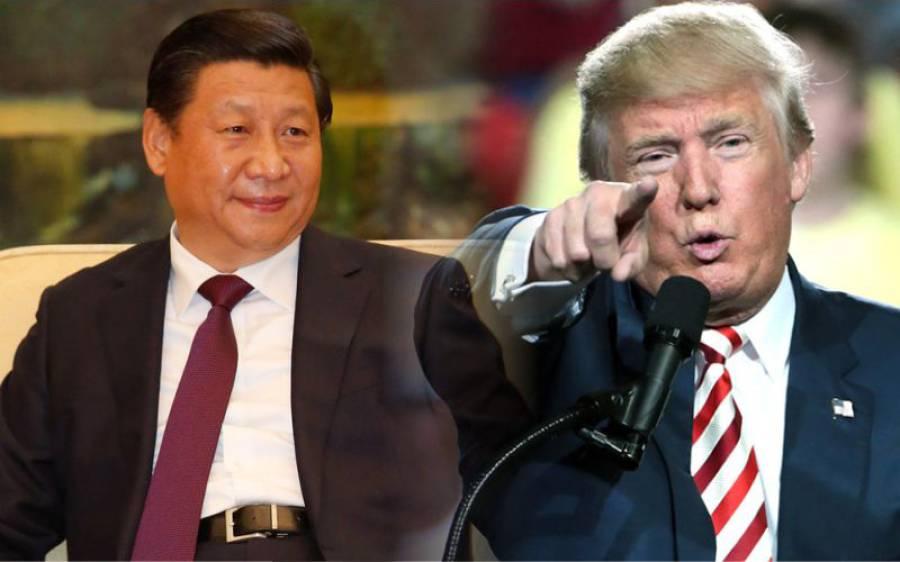 امریکہ اور چین کے درمیان تنازعہ شدید ہوگیا، امریکی صدر کے اعلان نے نئی 'جنگ'چھیڑنے کا خطرہ پیدا کردیا