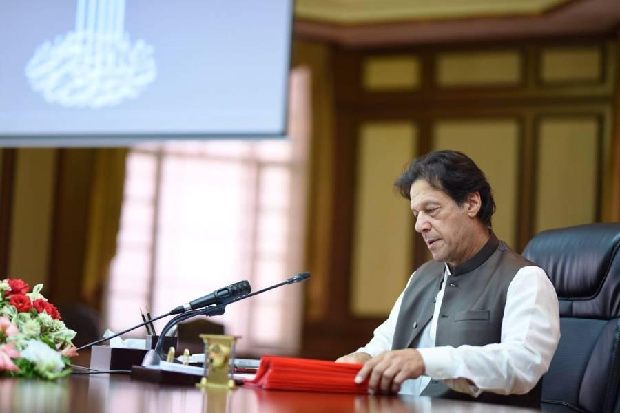 وزیراعظم کی زیر صدارت اعلیٰ سطح کا اجلاس، کیا گفتگو ہوئی؟ تفصیلات سامنے آ گئیں