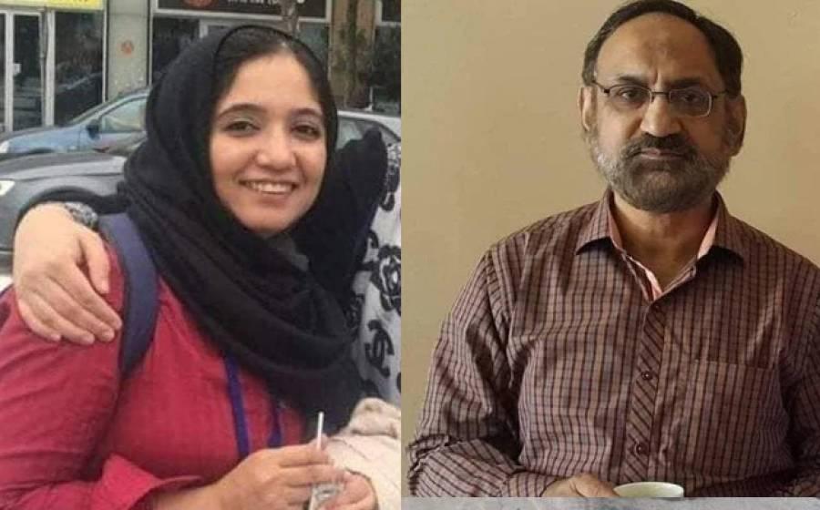 پاکستان میں ایک ہی روز کتنے ڈاکٹرز کورونا وائرس سے انتقال کر گئے؟ ایسی خبر آ گئی کہ ہر آنکھ اشکبار ہو جائے