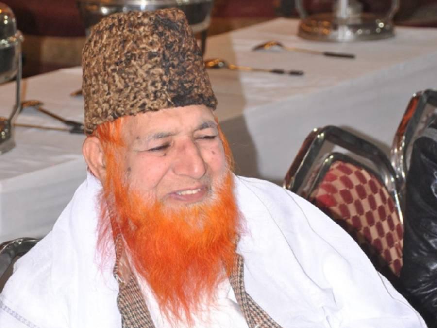 ملک کے ایک اور ممتاز عالم دین داعی اجل کو لبیک کہہ گئے