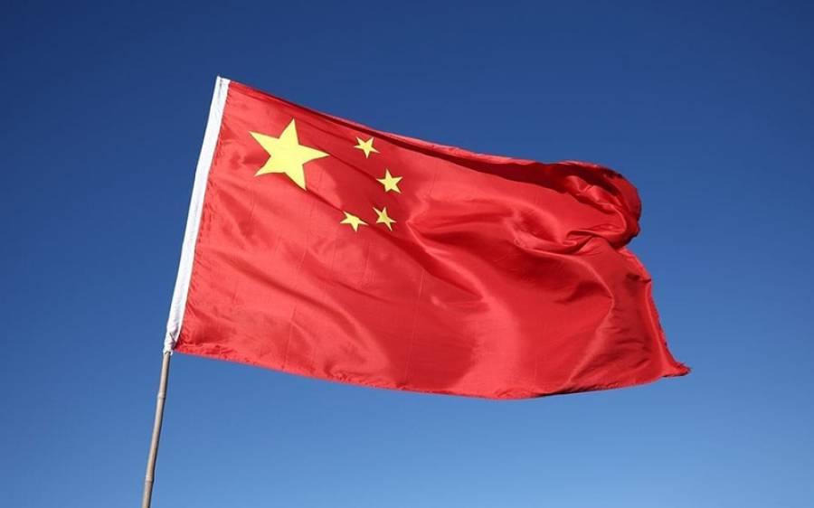 چین کے جنرل نے ہمسایہ ملک پر حملے کی د ھمکی دے دی، انتہائی خطرناک صورتحال پیدا ہوگئی