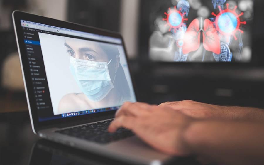 کورونا وائرس کی وجہ سے دنیا کا شرمناک ترین میلا انٹرنیٹ پر منعقد کرنے کا اعلان