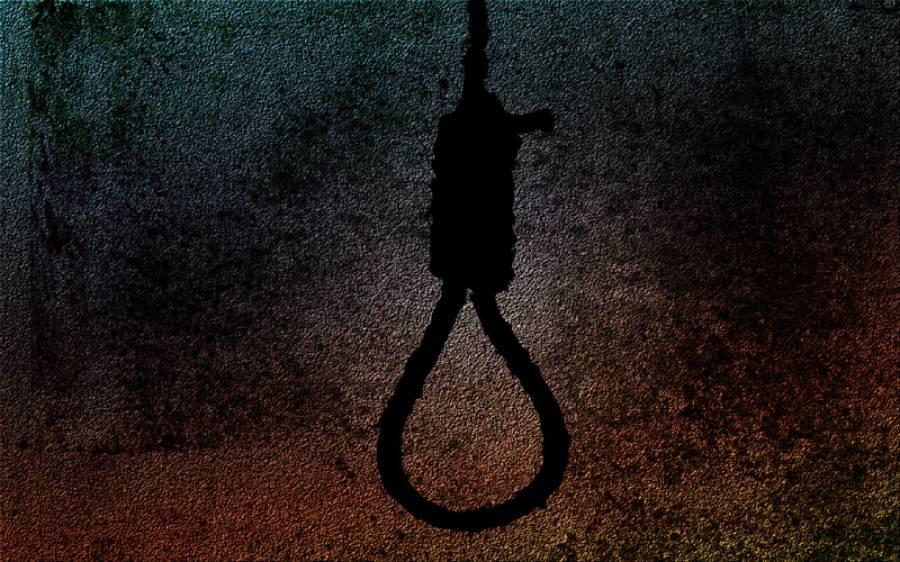10 سالہ بچے نے خود کشی کرلی مگر کیوں؟ والدین کیلئے انتہائی تشویشناک خبر آگئی