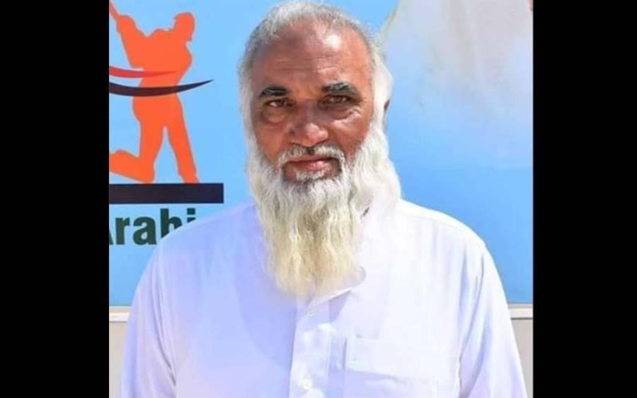 پیپلز پارٹی کے سنیئر رہنما عبدالکریم خان کورونا وائرس کے باعث انتقال کر گئے