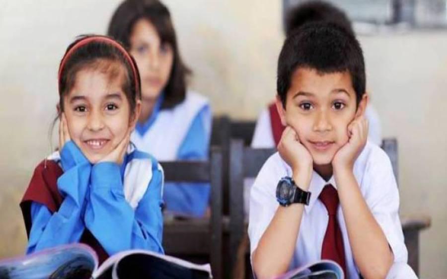 15 جون سے پرائیویٹ سکول کھولنے کا اعلان کردیا گیا
