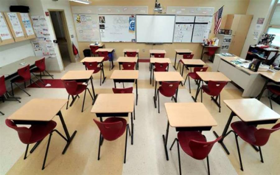 وفاقی تعلیمی ادارے کل (یکم جون) سے کھولنے کا فیصلہ