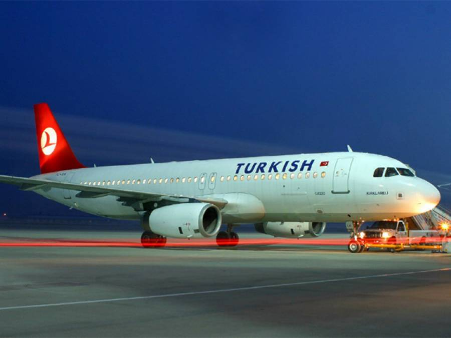 ترک فضائی کمپنیوں کی اندرون ملک پروازیں جزوی طور پر بحال،بین الاقوامی پروازیں کب اڑان بھریں گی؟جانئے