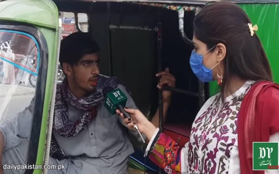 کیا پاکستانی کورونا کے پھیلائو کی خبروں کو جھوٹ سمجھتے ہیں؟ ویڈیو میں عوام کے حیران کن خیالات جانئے