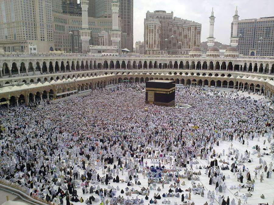 وہ مسلمان ملک جو اس سال اپنے شہریوں کو حج کیلئے نہیں بھیجے گا