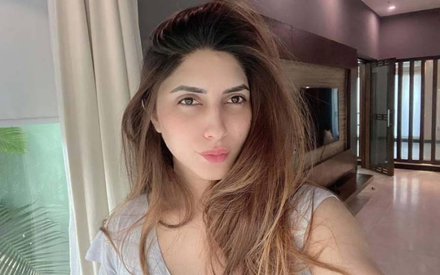 اداکارہ عظمیٰ خان نے ملک ریاض کے اہل خانہ کے خلاف لگائے گئے تمام الزامات واپس لے لیے ، معاملہ غلط فہمی قرار