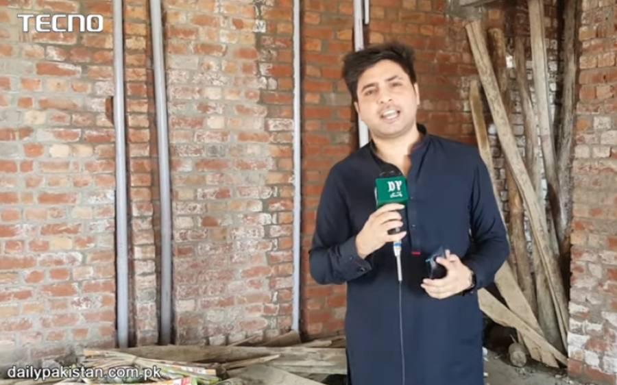5 مرلے کا گھر بنانے پر کتنی لاگت آتی ہے؟ مفید معلومات آپ بھی جانئے