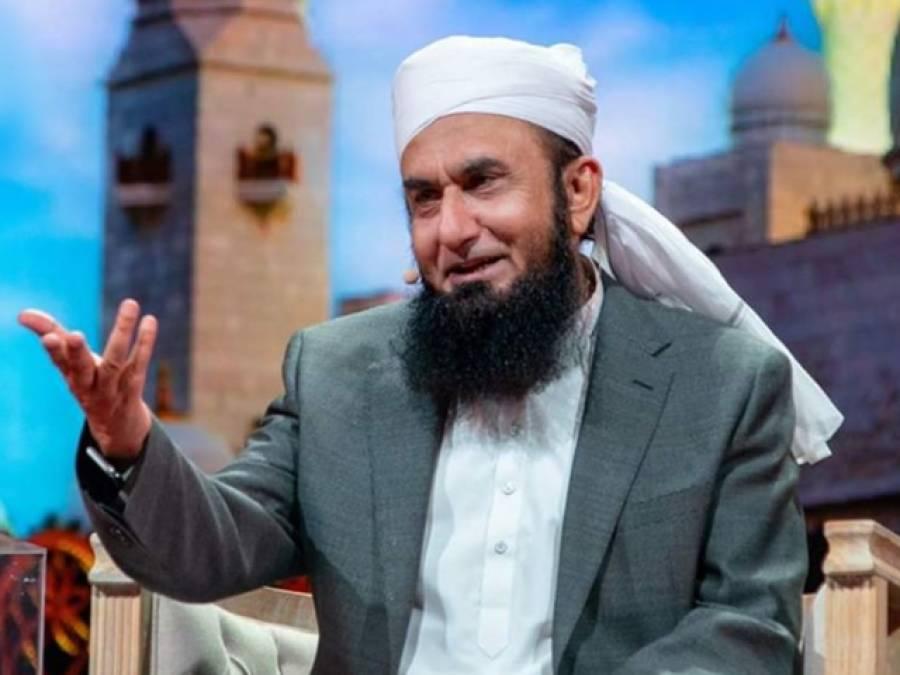 معروف عالم دین مولانا طارق جمیل کی صحت کے بارے بڑی خبر آ گئی