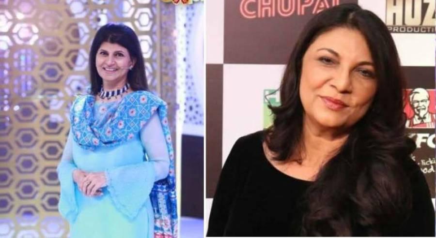 اداکارہ روبینہ اشرف اور سکینہ سمو کے کورونا ٹیسٹ کا نتیجہ آ گیا
