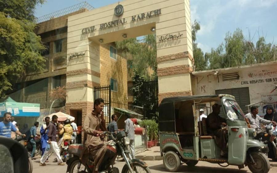 کراچی:سول ہسپتال کے سابق ایڈیشنل ایم ایس ڈاکٹر ظہور احمد کورونا کے باعث انتقال کرگئے