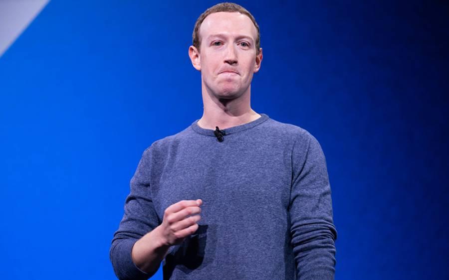 ڈونلڈ ٹرمپ کی وجہ سے فیس بک کے بانی مارک زکربرگ بڑی مشکل میں پھنس گئے، سخت تنقید کا سامنا