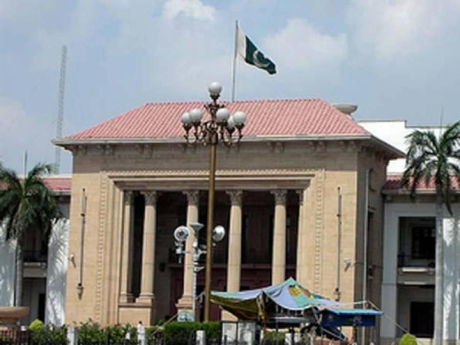 کورونا وائرس ،پنجاب اسمبلی سیکرٹریٹ گھسنے میں کامیاب ،تین افسران کی کورنا رپورٹ مثبت آگئی،ملازمین میں تشویش