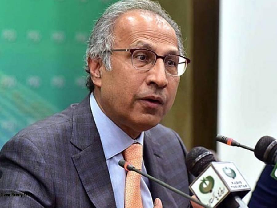 ملک میں پیٹرولیم مصنوعات کی قلت، اقتصادی رابطہ کمیٹی نےبڑا حکم جاری کر دیا