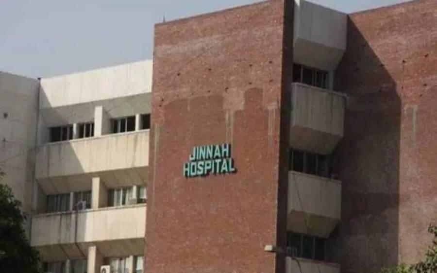جناح ہسپتال میں مزید2 ڈاکٹرز اور 2 نرسز میں کورونا مثبت آگیا
