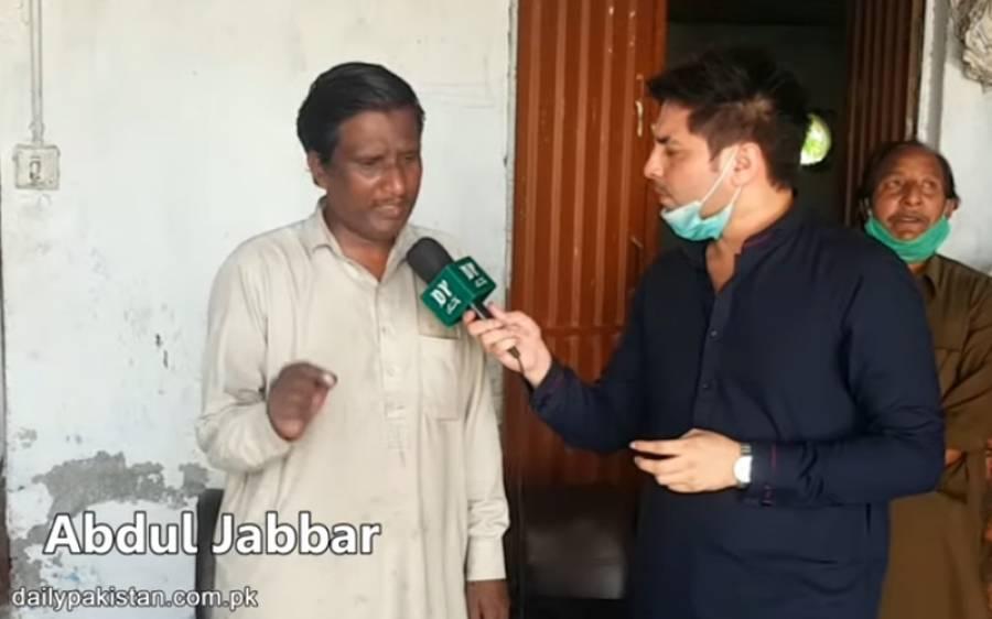 شہری کچرے سے پٹرول اور گیس بنانے لگا، ہر پاکستانی کے لیے ہزاروں روپے بچانے کا طریقہ